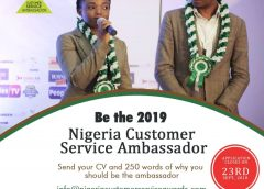 APPLICATION OPEN FOR 2019 NIGERIA CUSTOMER SERVICE AMBASSADOR
